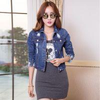 供应2014韩版女装女式外套 破洞铆钉时尚短款毛须边新款牛仔外套女