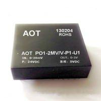 0-20MV/0-10MV转4-20MA压力差分信号隔离器
