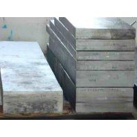 嘉峪关1.4529不锈钢材价格),金昌S32750不锈钢材料)白银武威S32950不锈钢现货