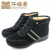 仟禧斋品牌老北京棉鞋男款 冬季加厚保暖透气棉鞋 中老年短棉靴