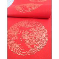 厂家特价批发1.6米云龙图印金对联纸、春联对联手写红纸、万年红宣纸