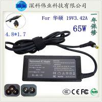 ASUS华硕 电源适配器19V3.42A 65W 笔记本电源适配器4.8*1.7 厂家