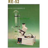 RE-52旋转蒸发器-RE-52旋转蒸发仪-循环水式真空泵-冷却水循环泵