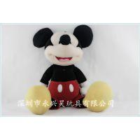 迪士尼正品米奇公仔米老鼠毛绒玩具创意玩偶结婚娃娃儿童生日礼物