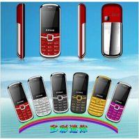 批发福中福F622B袖珍手机 双卡双待儿童迷你手机 金属材质小手机