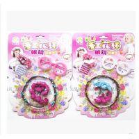 手工花环眼镜二合一  儿童手工制作材料 表演道具 女孩玩具 批发