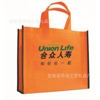 [厂家特价] 无纺布袋定做 手提袋订做 环保袋/广告袋/购物袋定制