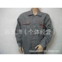 超低价供应工作服 制服工作服 工作服套装 职业装工作服