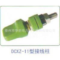 供应接线柱 铜接线柱 专业生产接线柱 接线柱端子 接线柱 塑料 端