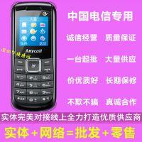 供应 三星B189 电信天翼CDMA老年人学生备用彩屏直板低价促销手机