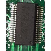 TM2348 是专为汽车音响设计的 4.1 声道音频处理器