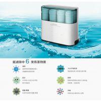 供应***放心的净水器品牌︱净水机批发商︱能量活化净水机︱哪里有的净水器