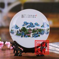 供应陶瓷纪念盘,校庆礼品大瓷盘,周年庆典纪念盘