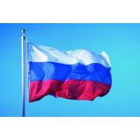 供应2015年第十八届俄罗斯国际橡塑展(INTERPLASTICA 2015 )