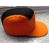 供应衡水开元工业防撞帽 轻型安全帽 运动型防撞帽 玻璃钢