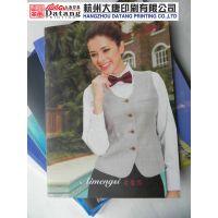 供应定制各类彩色服装样本 企业宣传画册