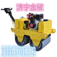 供应【江苏南京JY-525手扶式式双钢轮振动压路机 188*6370*1272】