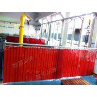 供应供应 防电焊光门帘