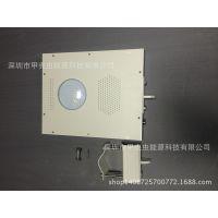 供应太阳能一体化庭院灯8W