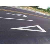 道路交通安全配套设施 标线
