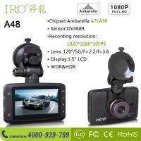 IRO羿龙-A48安霸A7方案行车记录仪高清140度广角HDR/WDR宽动态