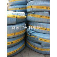 工厂直销 钢编喷砂管  钢丝编织橡胶管50mm  耐磨喷浆管