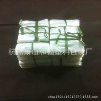 厂家直销 【35*11】7mm 可定制 PE高压透明塑料包装袋 塑料薄膜