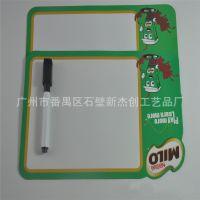 厂家专业定制磁性留言板 写字板 磁性留言黑板 白板磁性画板