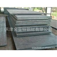 供应合金耐磨钢板机器设备65mn合金宽板16mn钢卷带15*1800*6000