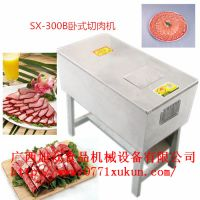 广西切肉机 多功能切肉机 切肉机厂家