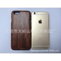 厂家直供苹果6竹木手机外壳4.7寸iphone6纯竹木手机保护套花梨木