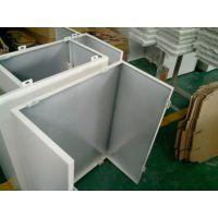 供应五颜六色装饰幕墙天花铝单板设计开发生产厂家
