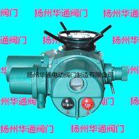 供应Z10-18/24W/T智能调节型电动装置