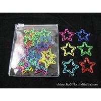 供应五顔六色星形回形针 供应出口外贸回纹针专供迪士尼回形针