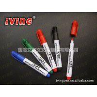 【无毒环保】迷你白板笔,白板笔,儿童白板笔,进口墨水,厂家