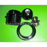生产E26自锁式电木半牙灯头/黑 UL认证 价格低廉!