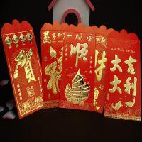 红包  广告红包 利是封 喜庆结婚大红包