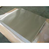 供应供应1A50 O态铝板 易承受各种压力加工和引伸、弯曲