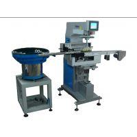 供应自动生料带移印机