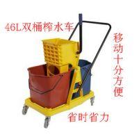 供应46升双桶榨水车 白云AF08073 清洁车 酒店 宾馆 KTV拖把桶榨水机