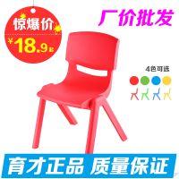 育才正品儿童塑料安全靠背椅子 幼儿园加厚多色椅子YC06001