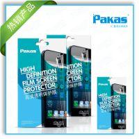 联想S810T手机保护膜LenovoS810T手机贴膜联想高透贴膜厂家批发
