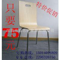 特价促销 曲木 防火板弯板椅子 嘉思特家具餐厅曲木椅批发