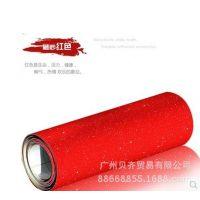 厂家台湾珠光汽车改色膜 亮光全车改色 磨砂带闪点车身贴膜 红色