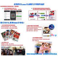微信市场/昆明lomo微信照片打印机