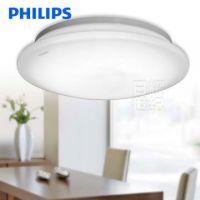 飞利浦LED吸顶灯恒祥 卧室阳台房间厨房浴室灯具灯饰 LED10W