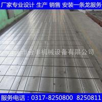 定做焊接平台1500*3000 铸铁平板 装配平板 机床工作台 大型铸件