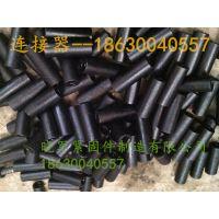 供应精轧螺纹钢锚具执行标准/YGM32精轧螺纹钢连接器/精轧螺纹钢连接套筒/