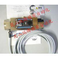 供应ASK流量传感器FSL-2-0