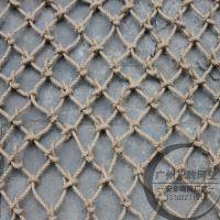 厂家现货供应尼龙胶丝麻绳网|安全PP锦纶麻绳网|防护编织麻绳网